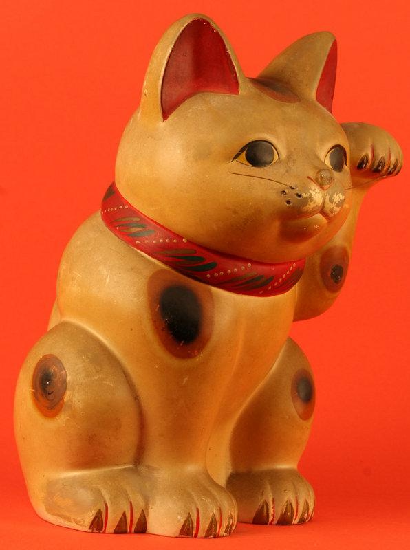 Meiji Period Maneki Neko, Japanese Beckoning Cat