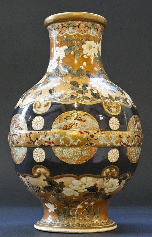 Beautiful Satsuma Vase by the Meiji Master Kinkozan