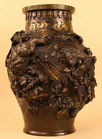 Extraordinary Japanese Antique Bronze Vessel,Edo Period