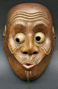 Very Fine and Rare Edo Period Usobuki Kyogen Mask
