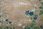 17th Century Early Edo Period Japanese Rimpa Painting