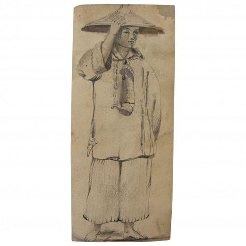 Circa mid 19th century Chinese art watercolor painting of young man with conical hat