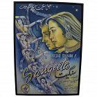 "Indian ""Bollywood"" original painting promoting movie ""Sangeeta"""