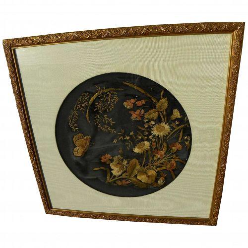 Decorative Victorian needlework fragment nicely framed