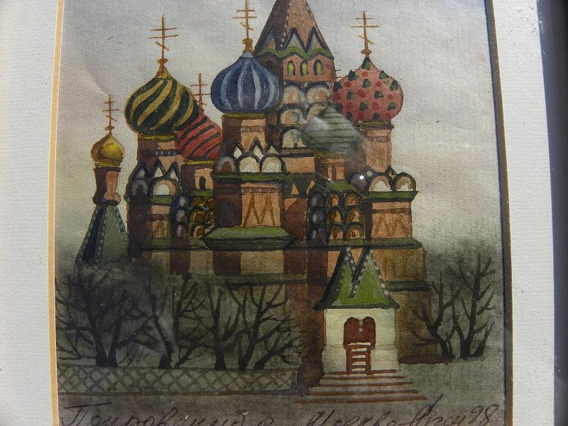 Contemporary Russian gouache painting of Orthodox cathedral