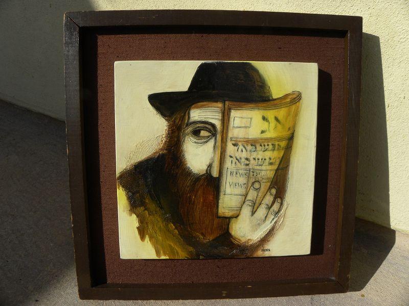 IRWIN BROWN (1928-2020) Judaica collage art by California artist