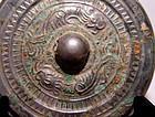 Rare Chinese Bronze Mirror W.Jin 265- 316AD