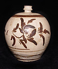 Chinese  Song Cizhou Vase with Floral Design