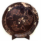 Chinese Rare Wooden Black Lacquered Plate - 10th Century