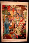 Original Rare Old Chinese Cigarette Poster  1930s