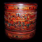 Large Burmese Yun Lacquered Betel Box