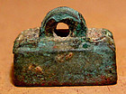 Rare First Emperor Qin Bronze Seal -  221 - 206 BC
