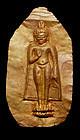 Gold Repousse Standing Buddha - Burma 17th Century