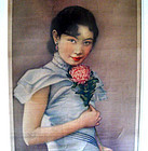Chinese Framed Poster of Mao Tse Tung wife Jiang Qing as an Actress