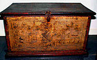 Burmese Important Gold Leaf Temple Teak Scripture Chest - 19C.