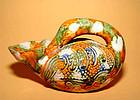 Rare Chinese Sancai Tang Duck Cup - 618 - 907 AD