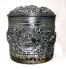 Burmese Round Silver Repousse Betel Case