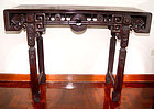 Rare Chinese Blackwood Hongmu Alter Table - 19 Century