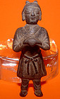 Bronze Statue of Song Guard - Northern.Song Dynasty 907 - 1126 AD