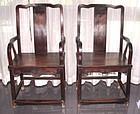 Rare Pair Chinese Ironwood Tieli mu Chairs -  Mid Qing