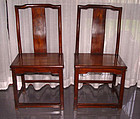 Pair Chinese Blackwood Hongmu Humpback Chairs 18th Century