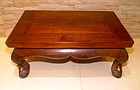 Antique Chinese Blackwood Day Bed or Low Table