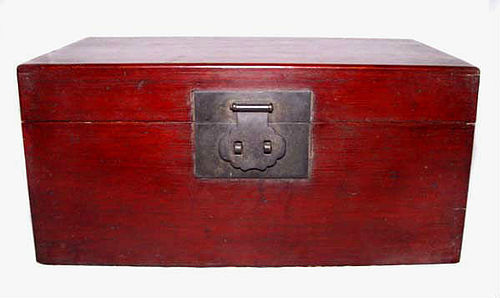 Chinese Lacquer Table Chest - Qing 19th Century