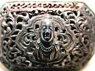 Burmese Repousse Silver Box - Early 1900