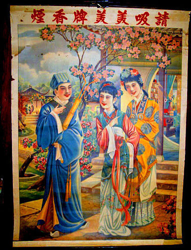 Original Old Chinese Cigarette Poster
