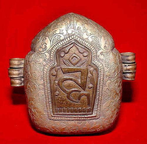 "Tibetan Silver Prayer Box ""Gau"" with Relics - 19th C."