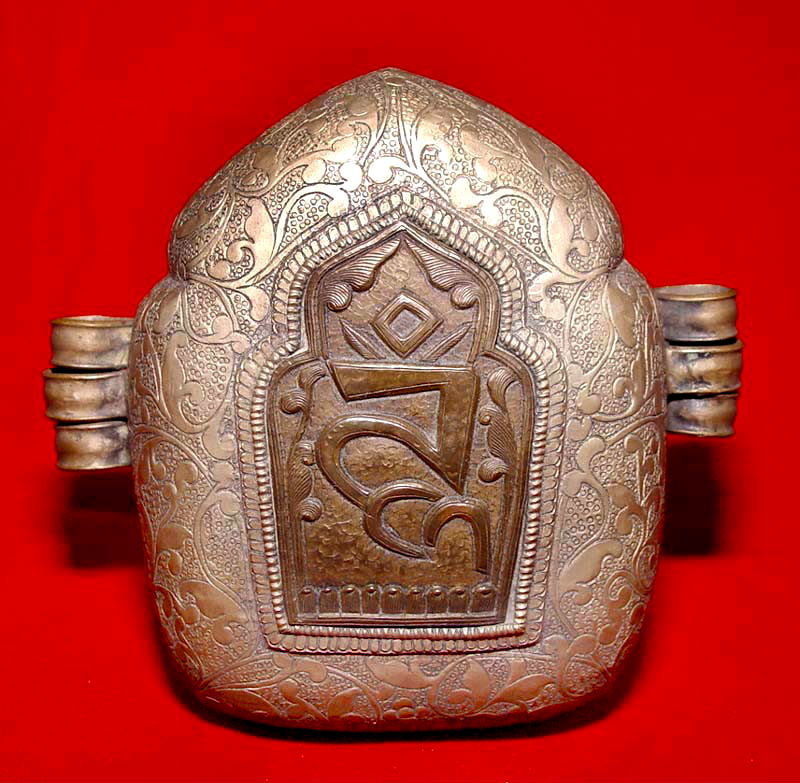 "Tibetan Silver Prayer Box ""Gau"" with Relics - 19th C."