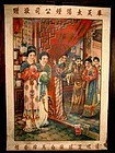 Original Old Chinese Cigarette Poster #2