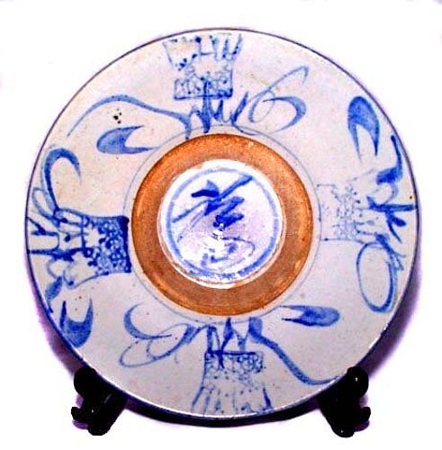 Chinese Blue & White Export Ware Plate - Qing 19th Century