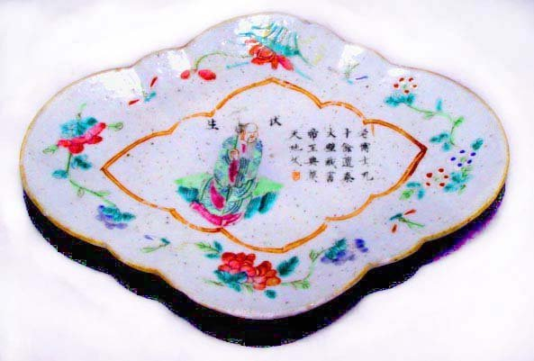 Chinese Nyonya Ware Plate with Old Wise Sage & Poem - 19th Century
