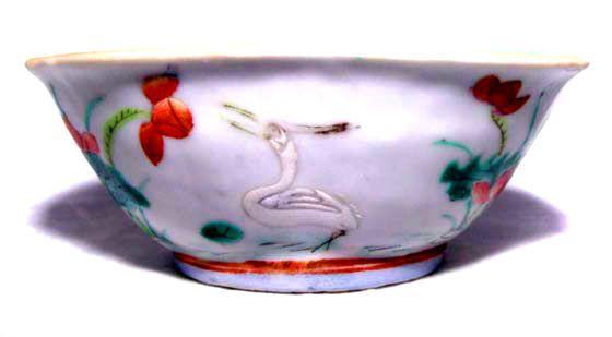 Chinese Nyonya Ware Bowl W/Crane - Tonzhi -1862-1874