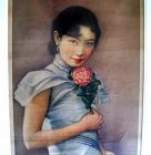 Original Framed Poster of Mao Tse Tung wife Jiang Qing as an Actress