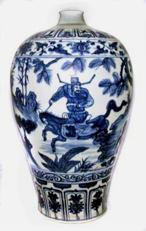 Rare Chinese Large Blue and White Meiping Vase  19th Century