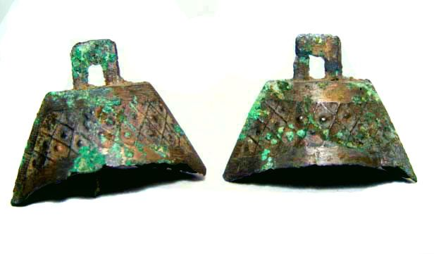Chinese Eastern Zhou Bronze Bells - 770 - 221 BC