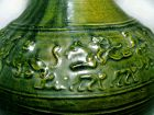 Chinese Han Green Glazed Vase with Hunting Scenes - 206 BC -220 AD
