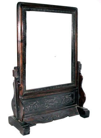 Chinese Lacquer Scholar's Mirror Screen - 19th Century