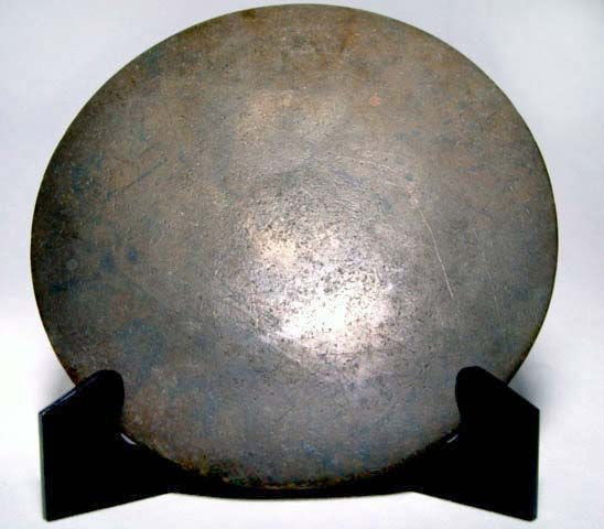 Bronze Mirror w/ Mythical Animals - Song 10th Century.