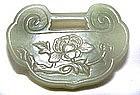 Chinese Aquamarine Jade (Nephrite) Lock - 19th Century