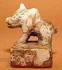 Chinese Pottery Seal of a Mythical Beast - 907- 979 AD