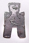 Chinese Bronze Warring States Tao Yang Coin -  257 BC.