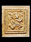 Burmese Gold Repousse Ornament of a Warrior