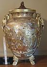 Large And Beautifully Decorated Satsuma Urn Circa 1850
