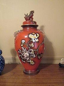 "Beautifull Early Japanese Urn Signed ""Michida"""
