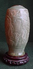 Rare Song/Ming Dynasty Celadon Glaze Meiping Vase