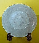Song Dynasty Celadon Dish