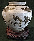 Song Dynasty Henan Jar